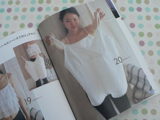 Finished camisole top in Japanese pattern book 'everyday tops'