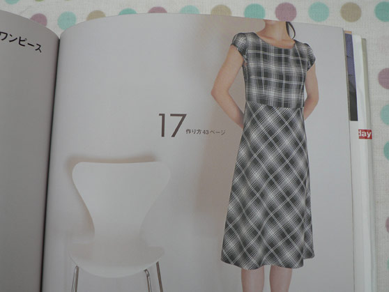 Page from Japanese pattern book Everyday Tops
